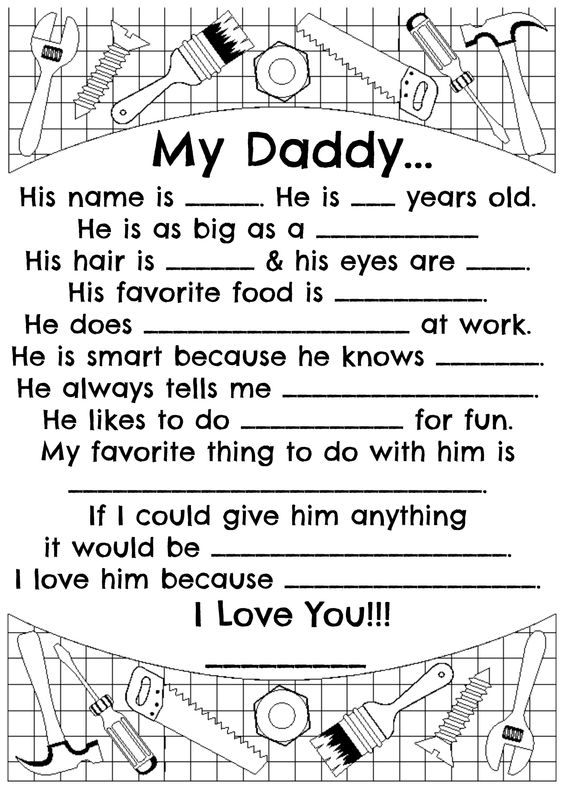 all about my dad fathers day survey