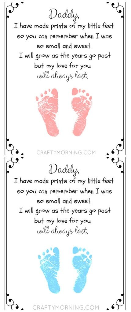 fathers day poem with foot prints